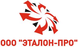 """ООО """"ЭТАЛОН - ПРО"""""""